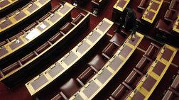 Την Πέμπτη η συζήτηση του ν/σ για το Μάτι: Κατατέθηκε στη Βουλή