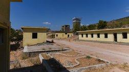Ασπρόπυργος: Η παλιά βάση του ΝΑΤΟ