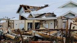 Εικόνα ολικής καταστροφής στις Μπαχάμες-20 νεκροί και αγνοούμενοι
