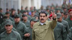 Η Κολομβία απαντά: Θα αμυνθούμε στις απειλές της Βενεζουέλας