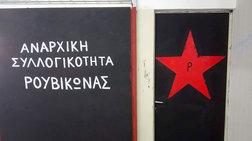 nees-apeiles-roubikwna-kata-tis-elas-an-ginei-epembasi-sto-boks