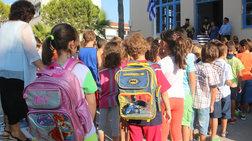 ΕΚΠΟΙΖΩ: Συμβουλές για δημιουργική σχολική χρονιά