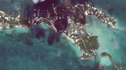 Aνείπωτη καταστροφή από τον Ντόριαν στις Μπαχάμες-30 νεκροί