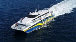 Μηχανική βλάβη στο supercat με 170 επιβάτες στον Πειραιά