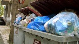 Επιχείρηση «καθαροί κάδοι» στον Δήμο της Αθήνας