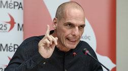 Βαρουφάκης: Η ΝΔ δεν θα πετύχει στόχους για ανάπτυξη, ΑΕΠ, πλεονάσματα