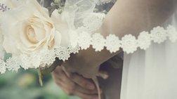 Καταδίκη της Ελλάδος γιατί ακύρωσε γάμο μεταξύ κουνιάδων