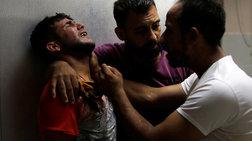 Γάζα: Δύο Παλαιστίνιοι νεκροί από ισραηλινά πυρά