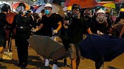 Νέες κινητοποιήσεις στο Χονγκ Κονγκ - Συναγερμός στις Αρχές
