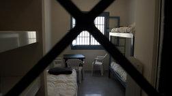 Αναζητείται 46χρονος - Δεν επέστρεψε στη φυλακή μετά από άδεια