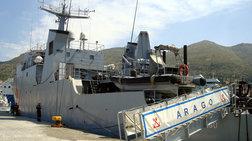 Μυτιλήνης: Διαρροή λαδιών στο λιμάνι από πλοίο της Frontex