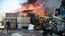 Πυρκαγιά σε βιοτεχνία χαρτιού στον Ασπρόπυργο