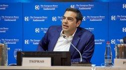 tsipras-ambrosetti-eurwpaiko-metwpo-apo-aristera-ws-to-proodeutiko-kentro
