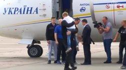 Ουκρανία: Επανενωση των κρατουμένων με τις οικογένειές τους