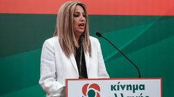 ΔΕΘ: Στη Θεσσαλονίκη η Γεννηματά-Τη Δευτέρα η ομιλία της