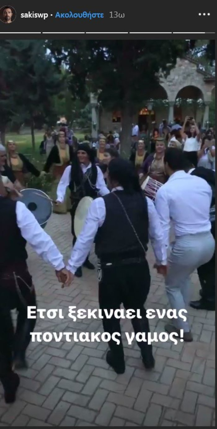 Παντρεύτηκε ο γιατρός αδελφός του Τανιμανίδη: Με λύρα & ποντιακά [φωτο] - εικόνα 6