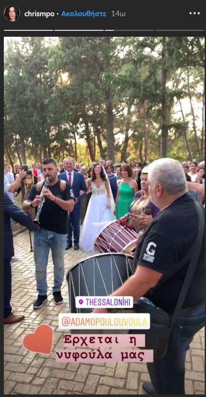 Παντρεύτηκε ο γιατρός αδελφός του Τανιμανίδη: Με λύρα & ποντιακά [φωτο] - εικόνα 7