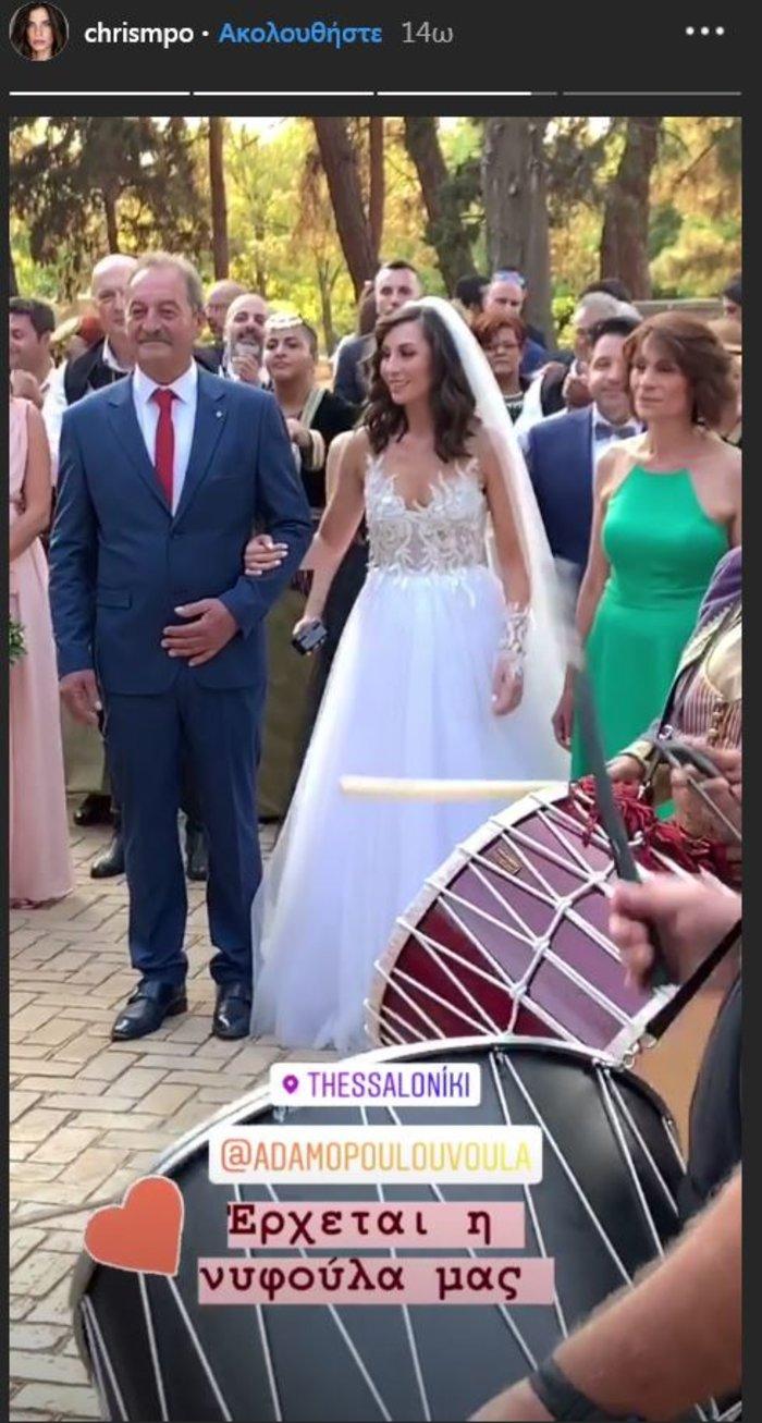 Παντρεύτηκε ο γιατρός αδελφός του Τανιμανίδη: Με λύρα & ποντιακά [φωτο] - εικόνα 8