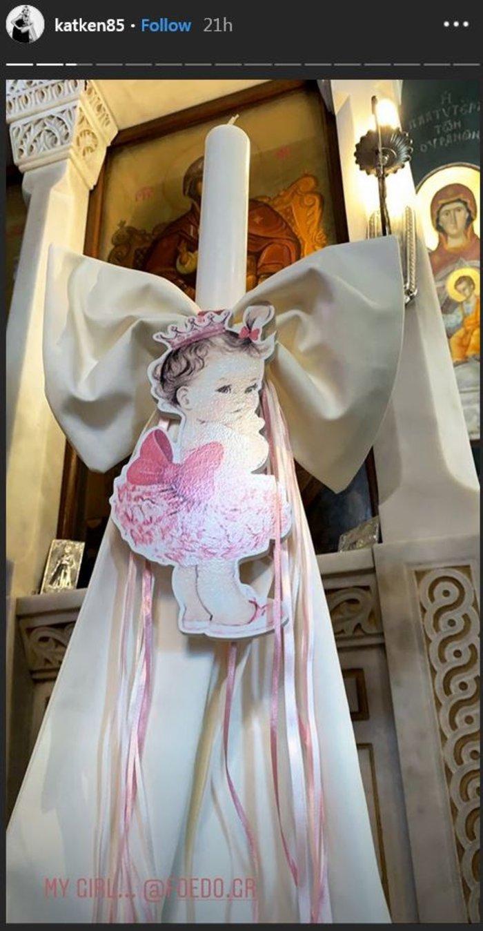 Η Κατερίνα Καινούργιου νονά σε νεραϊδένια βάπτιση με οικονομικό φόρεμα (εικόνες)