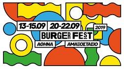 to-festibal-burger-erxetai-ksana-stin-athina