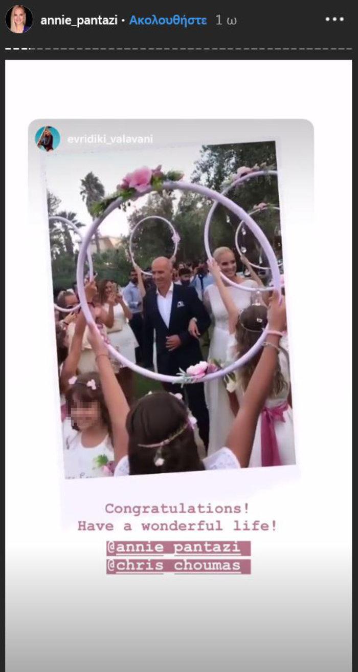 Υπέροχη νύφη η Άννη Πανταζή: Με στολισμένα στεφάνια ρυθμικής τα παρανυφάκια - εικόνα 4