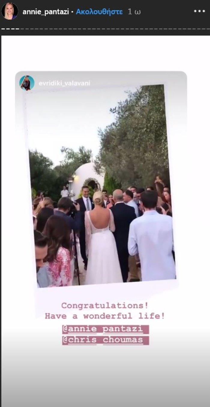 Υπέροχη νύφη η Άννη Πανταζή: Με στολισμένα στεφάνια ρυθμικής τα παρανυφάκια - εικόνα 5