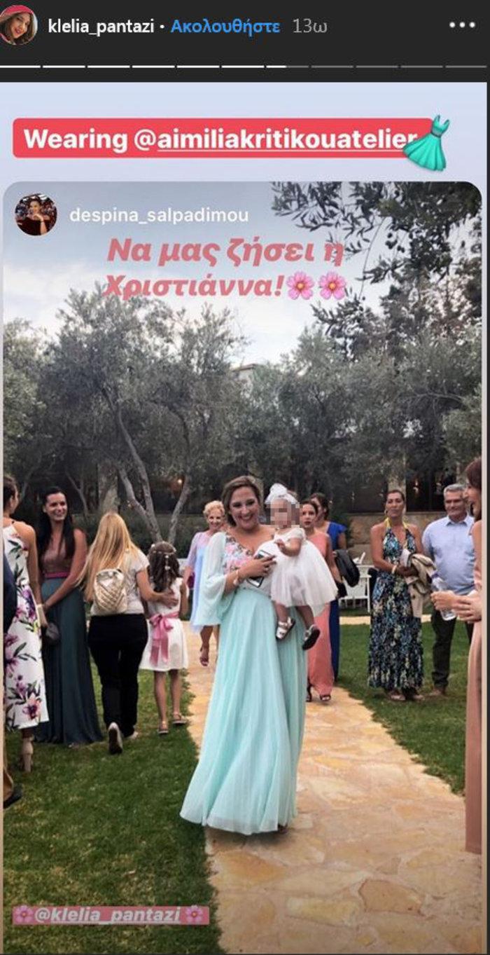Υπέροχη νύφη η Άννη Πανταζή: Με στολισμένα στεφάνια ρυθμικής τα παρανυφάκια - εικόνα 14