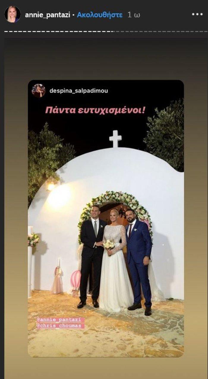 Υπέροχη νύφη η Άννη Πανταζή: Με στολισμένα στεφάνια ρυθμικής τα παρανυφάκια - εικόνα 15