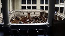 Μάτι-Πράξη Νομοθετικού Περιεχομένου: Τι ζήτησαν φορείς & σύλλογοι στη Βουλή
