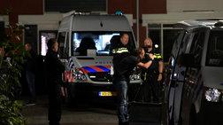 Ολλανδός αστυνομικός σκότωσε τα δύο παιδιά του και αυτοκτόνησε