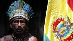brazilia-dolofonisan-uperaspisti-twn-dikaiwmatwn-twn-autoxthonwn