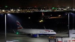 Καθηλωμένα τα αεροσκάφη της British Airways-Aπεργία των πιλότων