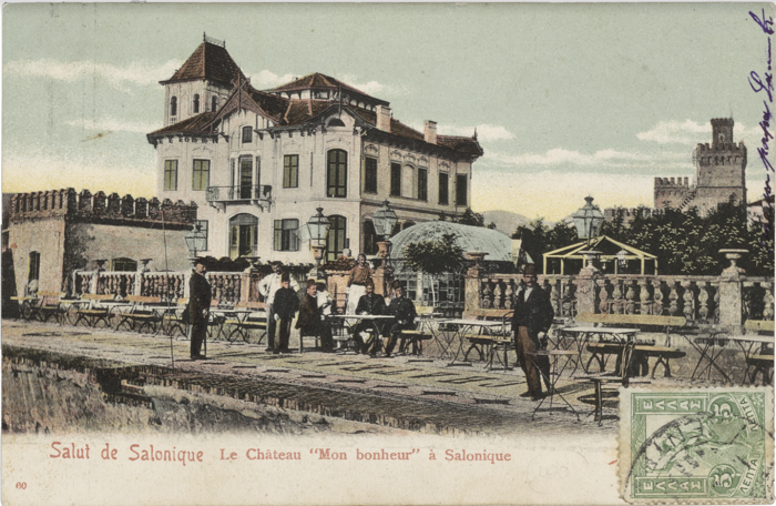 Η Βίλα Καπαντζή και το καφενείο Σατώ Μονμπονέρ (δεξιά) από καρτποστάλ στα τέλη του 19ού αιώνα