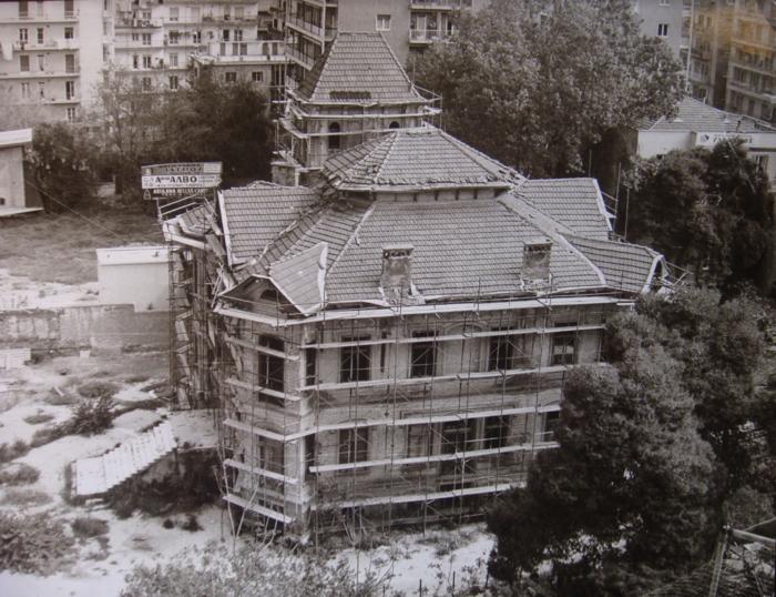 Η βίλα από τα Νότια, κατά τη διάρκεια των εργασιών αποκατάστασης (1983-1989)