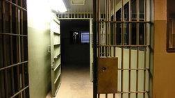 Ληστείες «αλέ ρετούρ» για 39χρονο κρατούμενο σε αγροτικές φυλακές