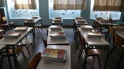Πρόλαβαν το «πρώτο κουδούνι» τα πέντε από τα έξι σχολεία