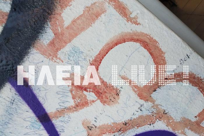 Πύργος: Θρίλερ με τα γκράφιτι από αίμα - εικόνα 2