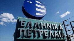 Κόντρα κυβέρνησης-ΣΥΡΙΖΑ για την ιδιωτικοποίηση των ΕΛΠΕ