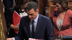 Προς εκλογές η Ισπανία, δεν τα βρίσκουν σοσιαλιστές & Podemos