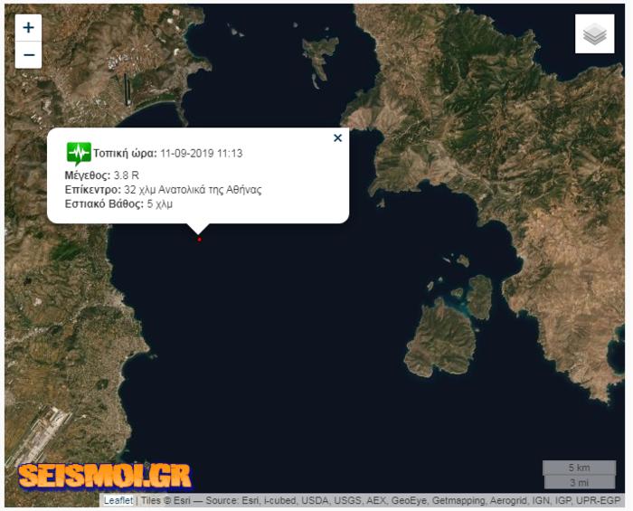 Σεισμός 3,8 Ρίχτερ, ιδιαίτερα αισθητός στην Αθήνα