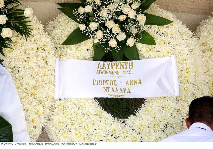 Οι επικήδειοι που ράγισαν καρδιές στην κηδεία του Μαχαιρίτσα - εικόνα 21