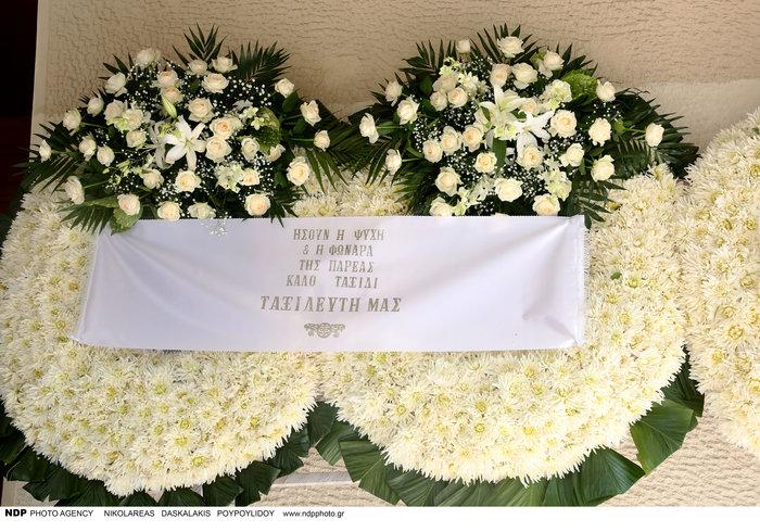 Οι επικήδειοι που ράγισαν καρδιές στην κηδεία του Μαχαιρίτσα - εικόνα 22
