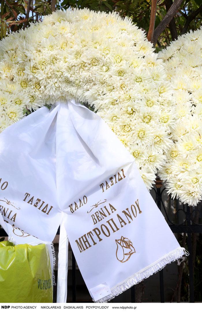 Οι επικήδειοι που ράγισαν καρδιές στην κηδεία του Μαχαιρίτσα - εικόνα 23