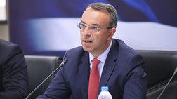 Επαφές Σταϊκούρα στο πλαίσιο Ecofin και Eurogroup