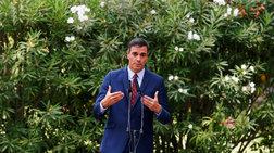 Κρίσιμη συνάντηση με τον βασιλιά Φελίπε στην Ισπανία πριν τις εκλογές