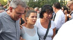 Μαρία Κλάρα Μαχαιρίτσα: Ο πατέρας μου είχε ένα τελευταίο δώρο για σας....