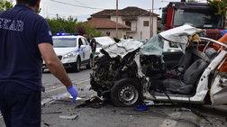 Τροχαία στην Ελλάδα: 130.000 νεκροί, 350.000 ανάπηροι, 2 εκατ. τραυματίες