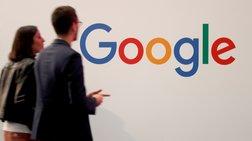 Γαλλία: Η Google θα καταβάλει 965 εκατ. ευρώ σε πρόστιμα και φόρους