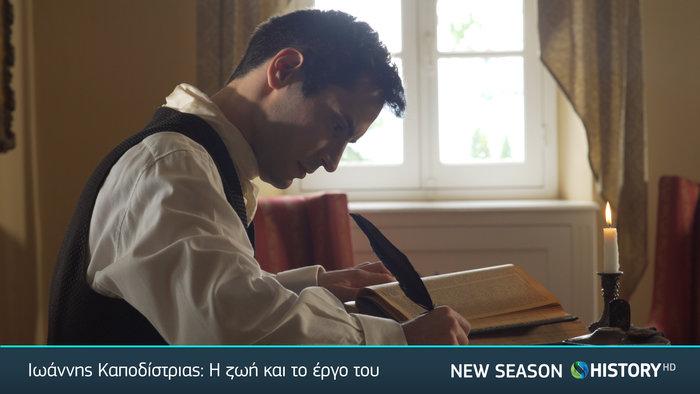 Νέα δυναμική σεζόν COSMOTE TV με πρωτότυπες παραγωγές και ντοκιμαντέρ