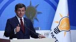 Οριστική ρήξη Νταβούτογλου με Ερντογάν - Ανακοινώνει νέο κόμμα